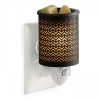 Chevron Metal Pluggable Fragrance Warmer
